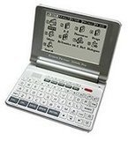 Ectaco 500AL Pro Dictionary and Audio Phrasebook